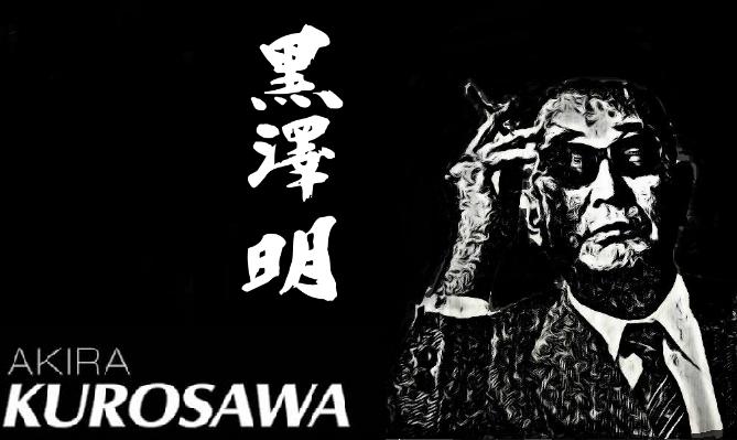 Kurosawa collection