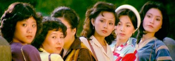 Cute Girl (1980)